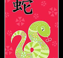 Chinese New Year of the Snake Greeting Card by NestToNest