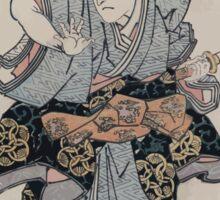 Ishikawa goemon ichidai banashi sawamura gennosuke ichikawa danjūrō 003 Sticker