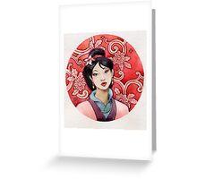 - Mulan - Greeting Card