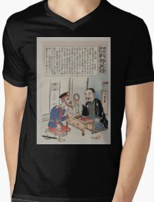 Russian officer talking to a Chinese or Korean bookseller 002 Mens V-Neck T-Shirt