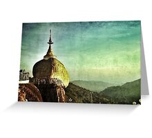 Golden rock Burma/ Myanmar  Greeting Card