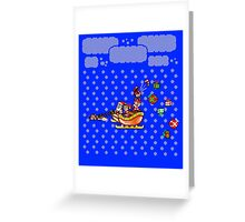 Mega Merry Christmas Greeting Card