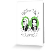 Hamilton and Son Dueling Club Greeting Card