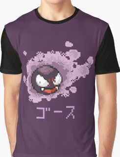 Gastly / Fantominus Graphic T-Shirt