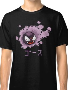 Gastly / Fantominus Pokemon Classic T-Shirt
