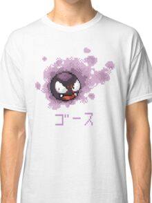 Gastly / Fantominus Classic T-Shirt