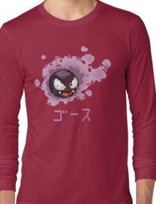 Gastly / Fantominus Pokemon Long Sleeve T-Shirt