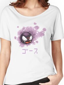 Gastly / Fantominus Pokemon Women's Relaxed Fit T-Shirt
