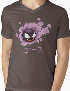 Gastly / Fantominus Mens V-Neck T-Shirt