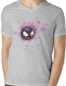 Gastly / Fantominus Pokemon Mens V-Neck T-Shirt