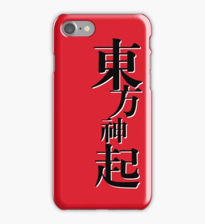 Tohoshinki - Black on Red 2 iPhone Case/Skin