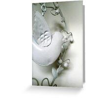 metal dove Greeting Card
