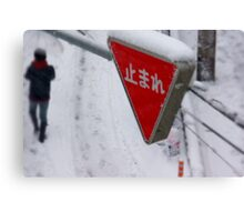 Stop ... It is snowing Canvas Print