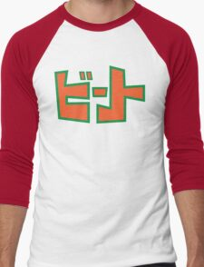 Jet Set Radio Beat Shirt  Men's Baseball ¾ T-Shirt