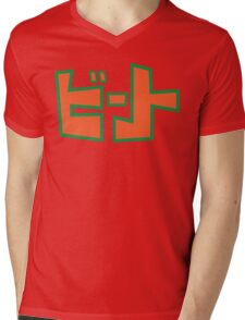 Jet Set Radio Beat Shirt  Mens V-Neck T-Shirt
