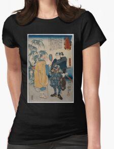 Miyamoto musashi 02315 Womens Fitted T-Shirt