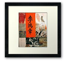 ROJO (red) Framed Print