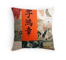 ROJO (red) Throw Pillow