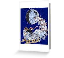 Star Wars - Christmas Greeting Card