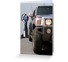 hummer squeeze Greeting Card