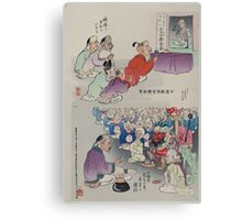 Humorous pictures showing Chinese religious practices  may include Raijin the Japanese God of Thunder seated in front in bottom cartoon 002 Canvas Print