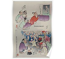 Humorous pictures showing Chinese religious practices  may include Raijin the Japanese God of Thunder seated in front in bottom cartoon 002 Poster