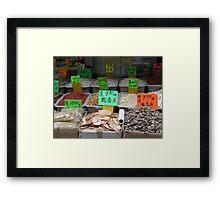 Herb Sale Framed Print