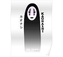 No-Face - Spirited Away Poster