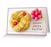 Happy Greek Easter With Tsoureki Greeting Card