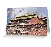 Tashilunga Monastery at Shigatse, Tibet Greeting Card