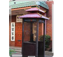 Phone Booth with a Chinese Flair iPad Case/Skin