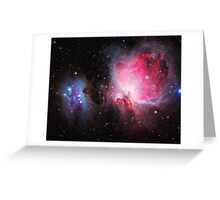 Space M42  Great Orion Nebula  Ghost Nebula art Greeting Card