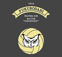 Fukurodani Crest (light) by fallingjaegers
