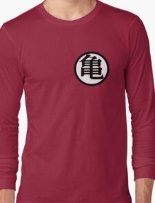 Goku Symbol White (Front) Long Sleeve T-Shirt