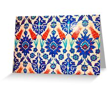 turkish tiles 3 art Greeting Card