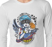 Sonic Hair (2013) Long Sleeve T-Shirt