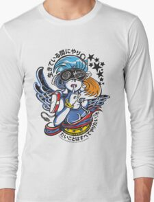 Sonic Hair (2013) T-Shirt