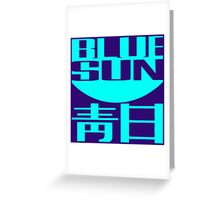 Firefly: Blue Sun for Dark Backgrounds Greeting Card