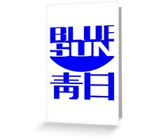 Firefly: Blue Sun Corporate Logo Greeting Card