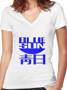 Firefly: Blue Sun Corporate Logo Women's Fitted V-Neck T-Shirt