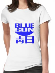 Firefly: Blue Sun Corporate Logo Womens Fitted T-Shirt
