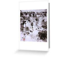 Canyon Flight 2 - Canyon de Chelly Greeting Card