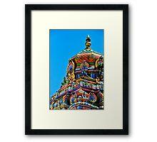 Sri Siva Subramaniya #1 Framed Print