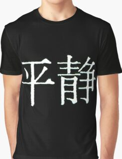 Serenity in Chinese Characters Graphic T-Shirt