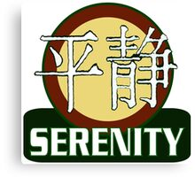 Serenity Logo w/Chinese Characters Canvas Print