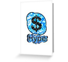 HYPE Greeting Card
