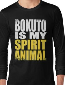 Bokuto is my Spirit Animal Long Sleeve T-Shirt