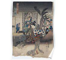 Akasaka no zu 00983 Poster