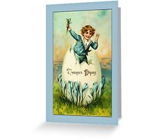 Easter Card-Sailor Boy in Egg Greeting Card