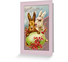 Easter Card-Two Bunnies with Egg Greeting Card